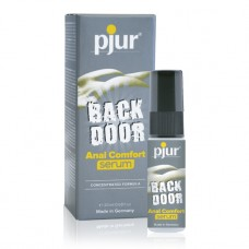 PJUR BACK DOOR SERUM 20 ML